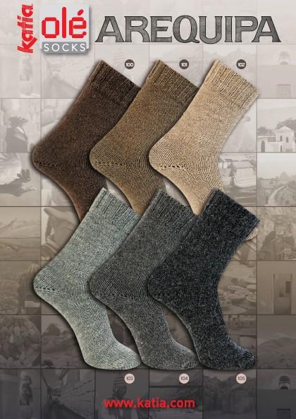 Katia Olè Socks AREQUIPA mit Alpaka 4-fädig 100 g