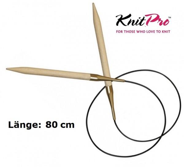 Rundstricknadel BASIX BIRCH Birkenholz 80 cm KnitPro