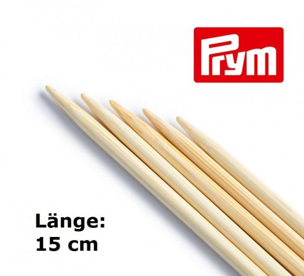 Prym Strumpfstricknadeln 15 cm Bambus